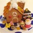 お菓子の家でクリスマ…