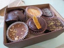 ボストン ビーコンヒルチョコレート ビジネスクラス