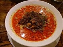 阿吽担々麺(4辛)
