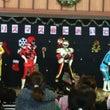 クリスマス会♪開催し…