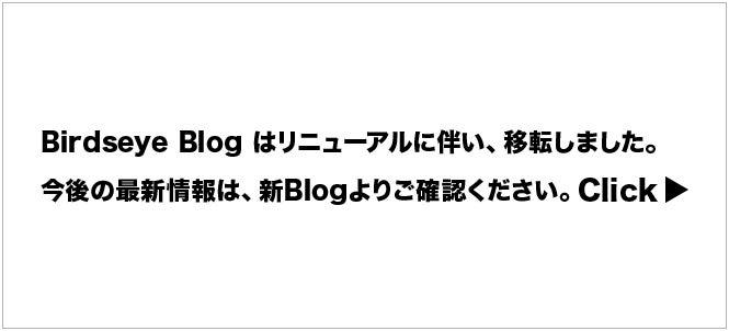 ブログ移転のお知らせ