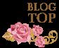 にしやまクリニックグループの美容皮フ科・美容外科・アンチエイジングブログ トップへ