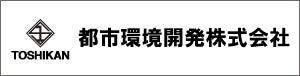 千里桃山台 新築 マンション 分譲 大阪 豊中 ヒルサイドテラス
