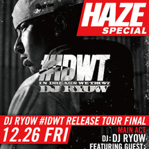 12/26「DJ R…