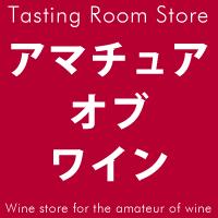 Tasting Room Store