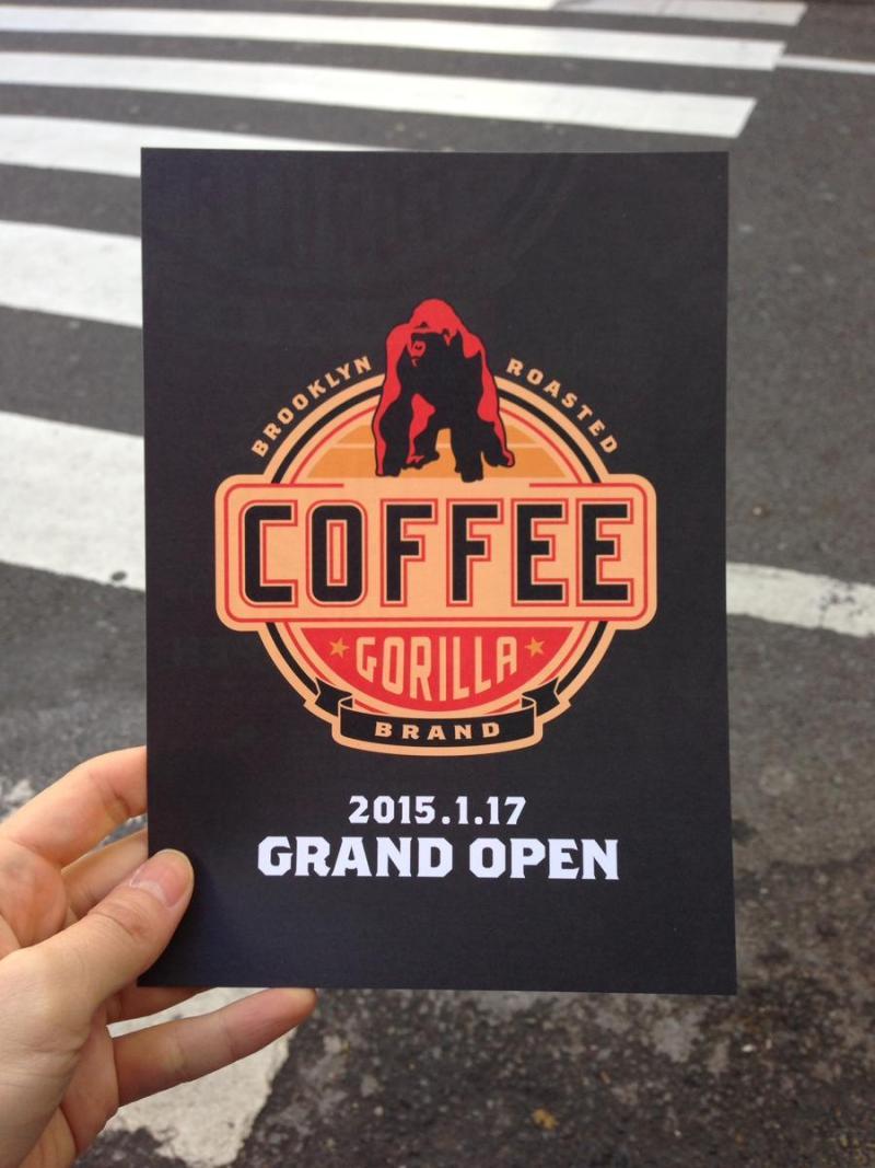 ゴリラコーヒー渋谷店