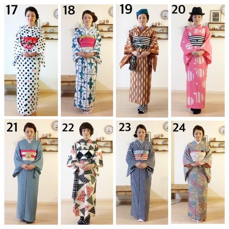 ayaaya's着物コーディネート★2014