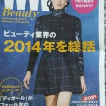 WWD beauty…