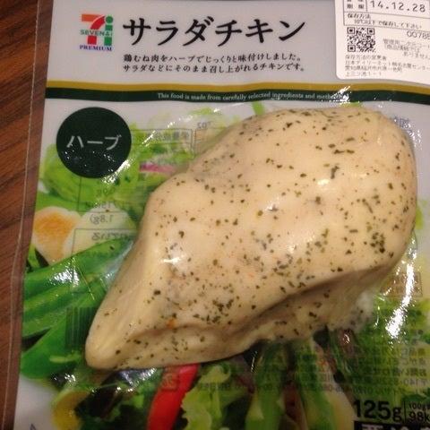 セブンイレブン サラダチキンと大根のサラダ|桜井光里 オフィシャルブログ モデルブログ 料理ブログ