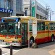 神奈川中央交通バスに…