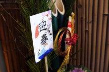 角松手作り革工房Waioli2015-3