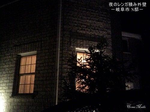 夜のレンガ積み外壁