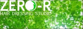 ZERO-Rフリースペース