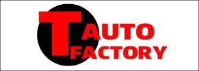 Tautofactoryフリースペース