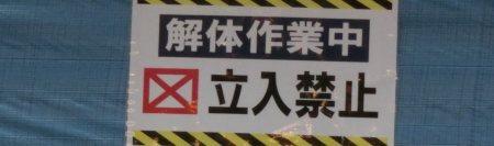 foreverishimaru