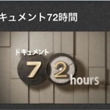 NHK ドキュメント…