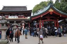太宰府天満宮の初詣の光景