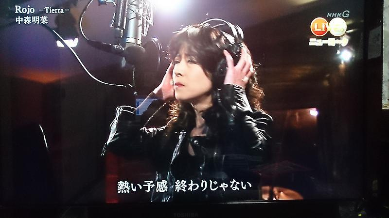 中森 明菜 NHK 紅白歌合戦 ♪ | kazumitsuのブログ