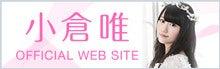 ogurayui_banner