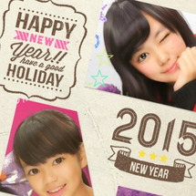 新年明けました〜☆