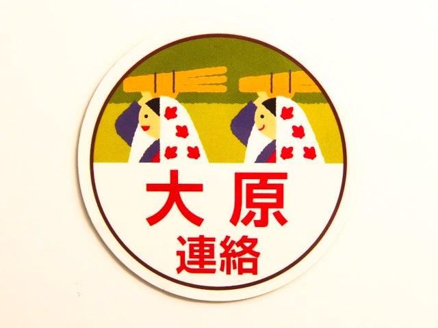 京阪マグネット13