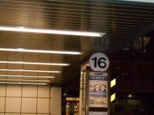 新宿のバス停から