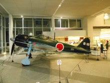 戦時中の飛行機