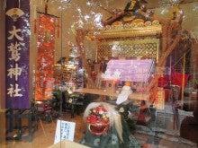 大鷲神社 2015 ⑩