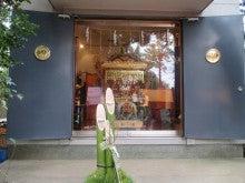大鷲神社 2015 ⑨