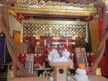 大鷲神社 2015 ⑪