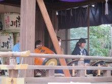 大鷲神社 2015 ⑦