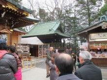 大鷲神社 2015 ④