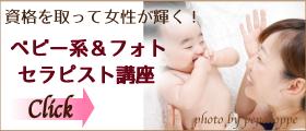 福岡ベビーマッサージ・サイン・フォト資格