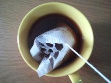 きれいなカップイン・コーヒー4.jpg