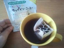 きれいなコーヒー カップイン・コーヒー.jpg