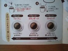 きれいなコーヒー カップイン・コーヒー1.jpg