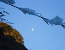 熊野・古座川・河内島
