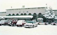 東北・冬の旅