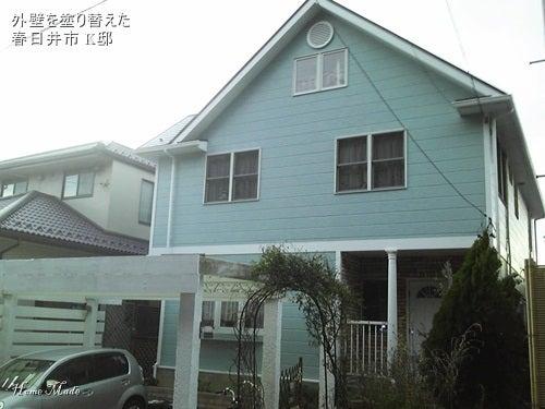 外壁を塗り替えたK邸
