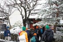 20141229ふくスマ④善光寺