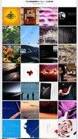 ブログ掲載作品画像集2013Vol.3