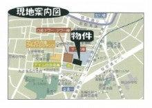 白金タワー 賃貸 周辺地図