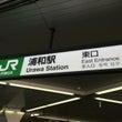埼玉方面で障害年金の…