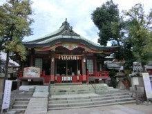 140926阿倍王子神社ご本殿