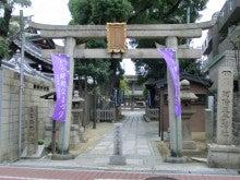 140926阿倍王子神社鳥居
