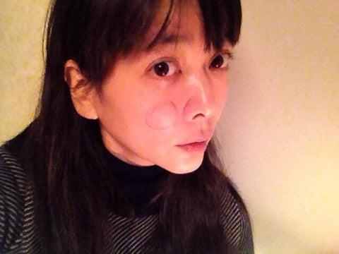 田中広子オフィシャルブログ「Tana Cafe」Powered by Ameba顔にーーーコメント
