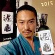 焼酎泥亀 2015