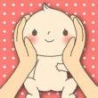 妊婦さん と 生後1…