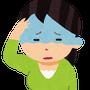 偏頭痛の年越しでした…