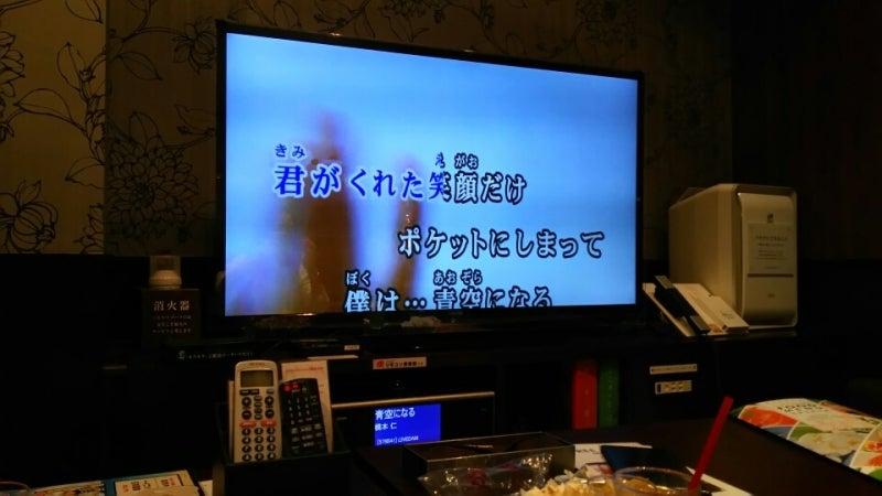 IMG_20150108_142646.jpg